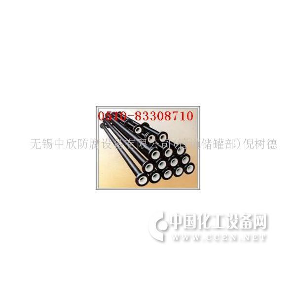 钢衬塑管道 防腐管道 化工管道配件