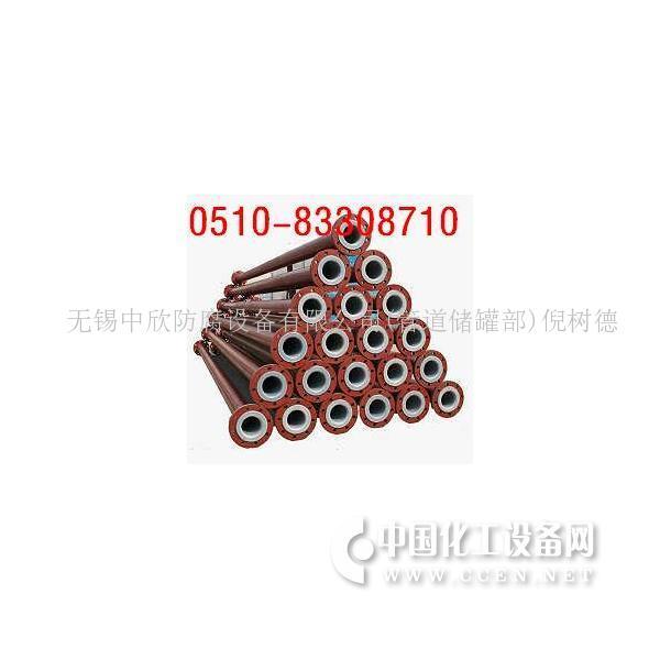 外钢内衬塑管道,耐酸管道,钢衬塑管道