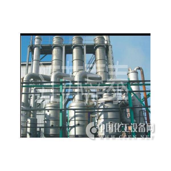 硫酸锌蒸发结晶装置