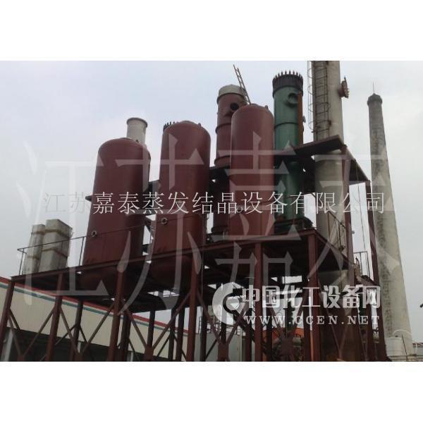 氯化铝溶液蒸发结晶装置