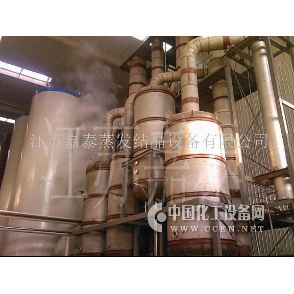 草甘膦溶液蒸发结晶装置