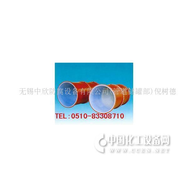 热滚塑管道 热滚塑设备 热滚塑储罐