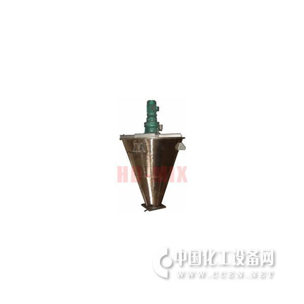 DSH錐形雙螺旋混合機