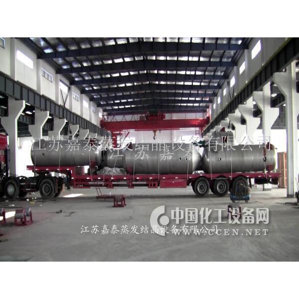 供应氯化铵蒸发结晶设备
