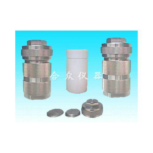 HZSF50水热合成反应釜厂家-找合