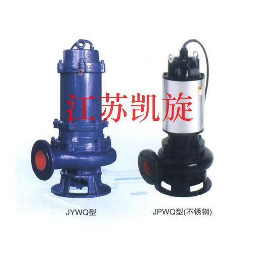 JYWQ型自动搅匀式潜水排污泵、潜水排污泵