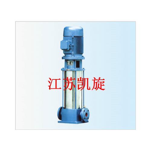 GDL型立式多级管道泵、多级离心泵、立式多级泵