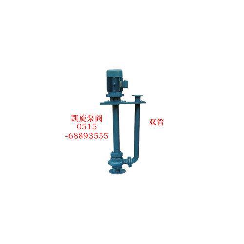 YW型液下无堵塞排污泵、液下泵、液下排污泵