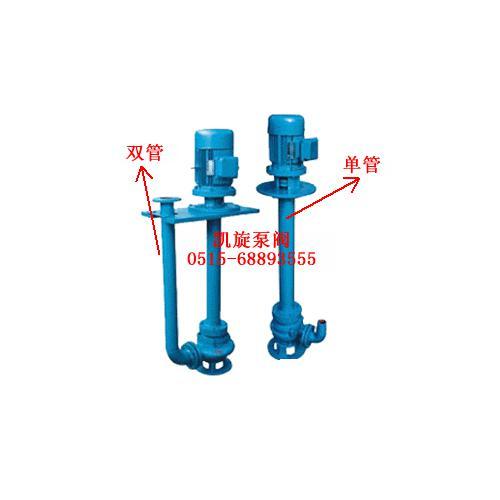 YW型单管液下排污泵、无堵塞液下式排污泵