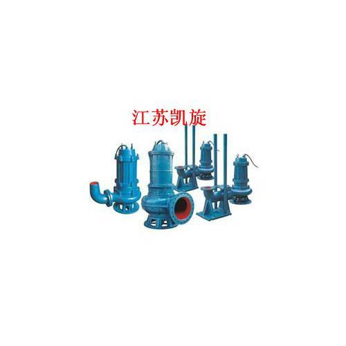 WQ(QW)系列潜水式无堵塞排污泵、潜水排污泵
