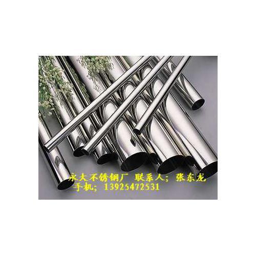 不锈钢装饰管/不锈钢装饰厂家