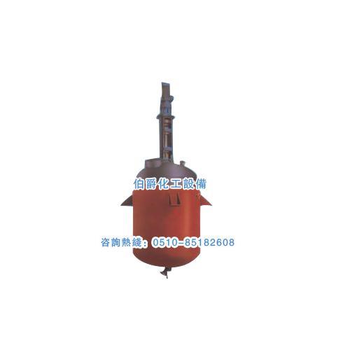 蒸汽导热油循环加热反应釜