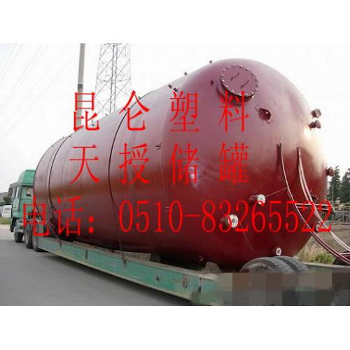 120立方钢塑(PE)复合罐、贮罐、防腐储罐、化工贮罐