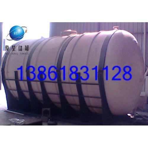 酸类碱类防腐储罐|化工防腐设备衬塑东北三省防腐储罐