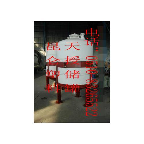 2000L聚乙烯储罐(立式锥底)