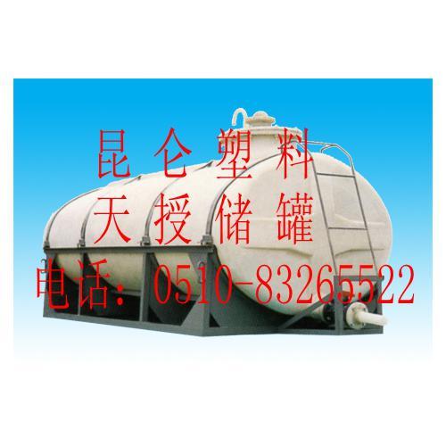 5立方聚乙烯(PE)防腐罐、运输罐