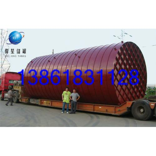 大型150t防腐钢衬塑储罐,大型盐酸储罐,大型硝酸储罐制售