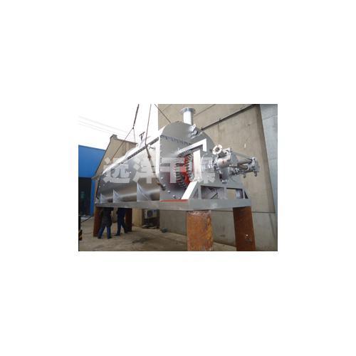 碳酸钙专用桨叶干燥机