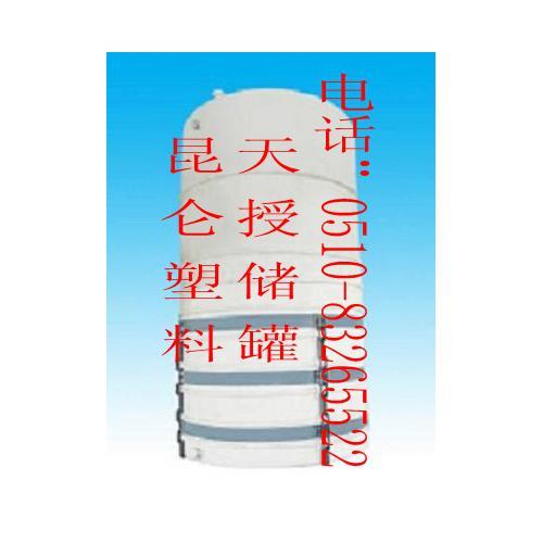 50立方聚乙烯(PE)酸碱储罐、防腐储罐、塑料储罐