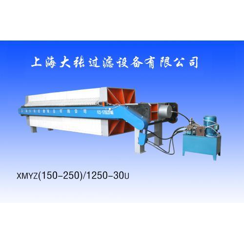 上海大张专业生产板框式厢式压滤机
