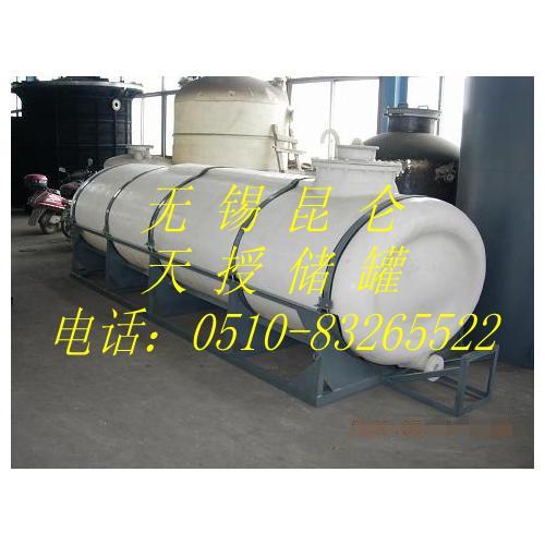 6立方聚乙烯(PE)运输罐