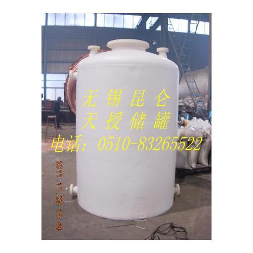 3立方聚乙烯(PE)储罐、盐酸储罐