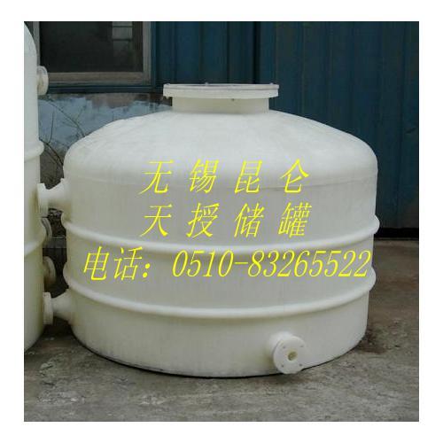 2立方聚乙烯(PE)立式储罐