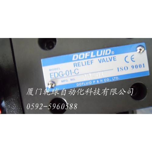 台湾东峰DOFLUID电磁阀