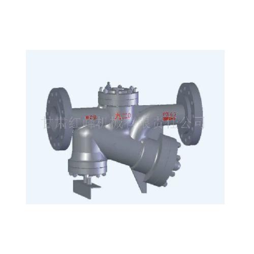 自由浮球先导式大排量蒸汽疏水阀