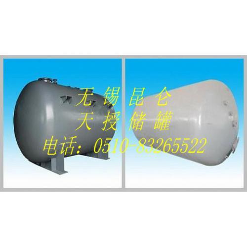 钢衬塑(PE)氢氟酸罐、磷酸储罐