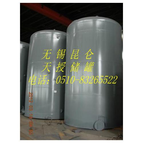 钢衬塑储罐、化工储罐、盐酸储罐