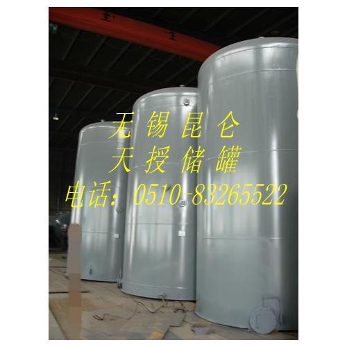 无锡储罐、大型钢衬塑储罐、化工储罐、