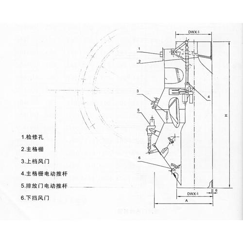 HT-DMKF电厂锅炉木块分离器