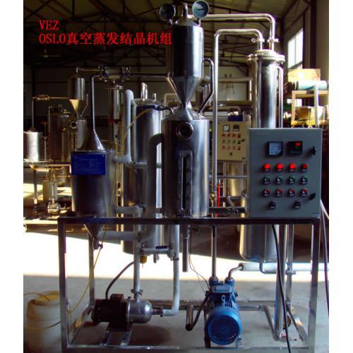 实验室OSLO蒸发结晶机组