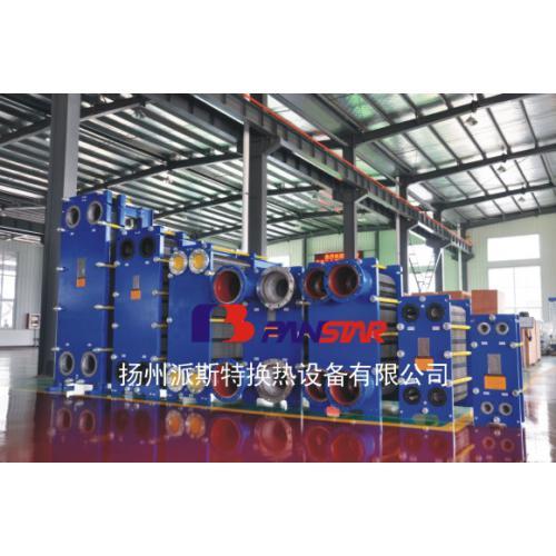 蒸汽用板式换热器