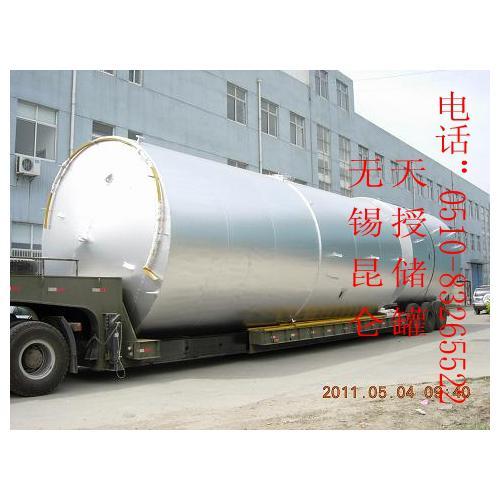 碳钢储罐(立式)