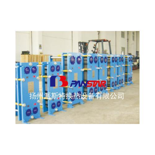 液压油冷却专用板式换热器