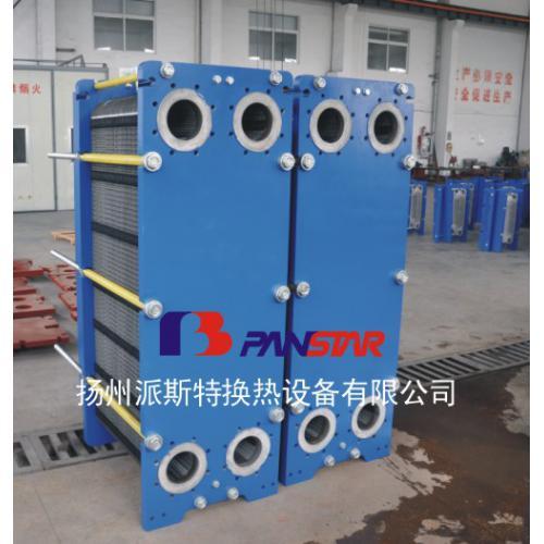 电厂除盐水冷却装置专用高效板式换热器