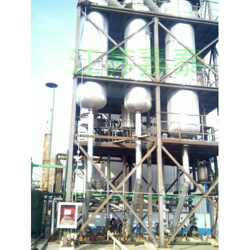 嘉泰氯化钙蒸发结晶设备