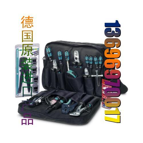 TOOL-BAG工具包1212504