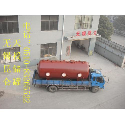 20立方钢衬塑(PO)储罐(卧式)