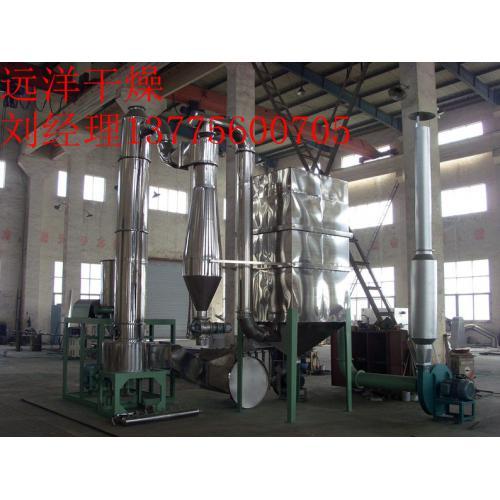 氧化铁黄专用闪蒸干燥机
