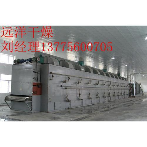 生姜片专用干燥机