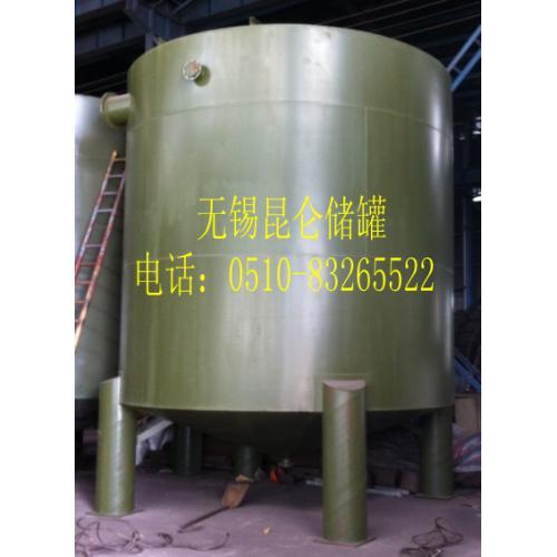 50立方钢衬塑沉淀槽 储罐