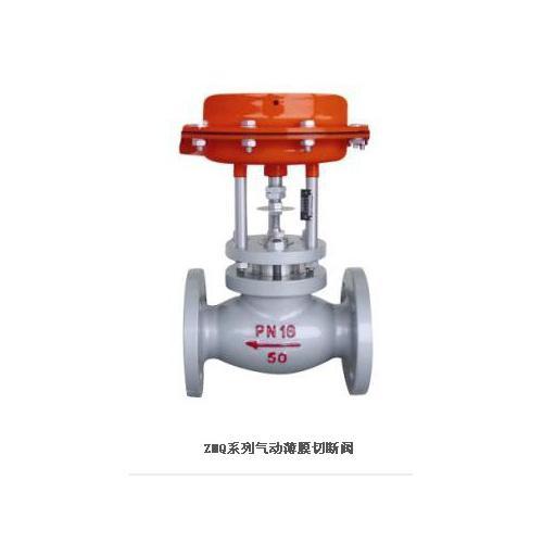 气动薄膜切断阀 - 杭州中科阀门有限公司图片