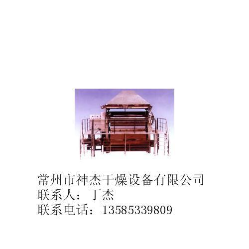 HG银杏叶专用干燥机