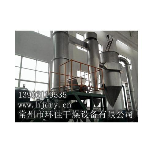 黄连素干燥机,黄连素烘干机,专用闪蒸干燥设备节能反射罩图片