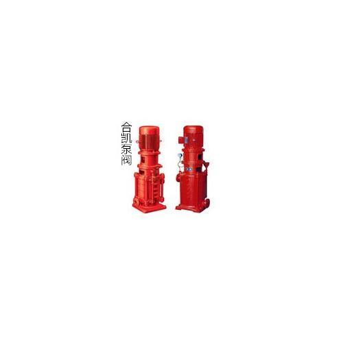 XBD-L多级消防泵