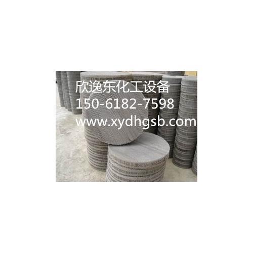 厂家直销散堆填料、波纹填料、丝网填料、规整填料、压延、孔板填料