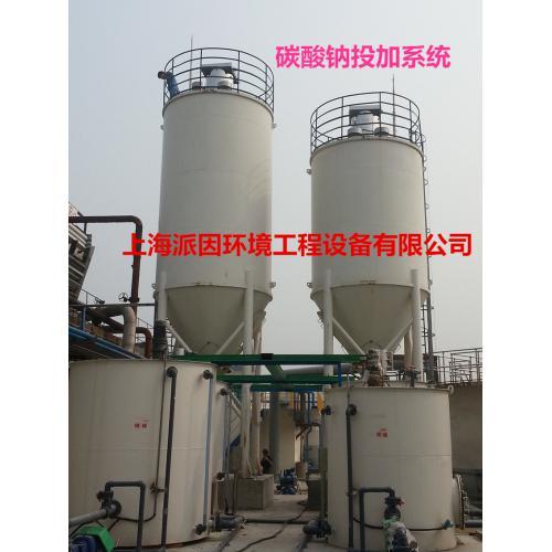 碳酸钠投加系统软化水